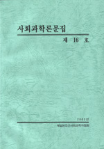 memoirs016