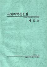 memoirs017