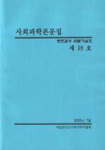 memoirs018