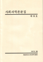 memoirs019